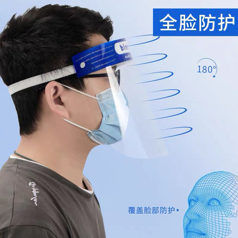 Face Shields 50pcs ($1.98 per piece)