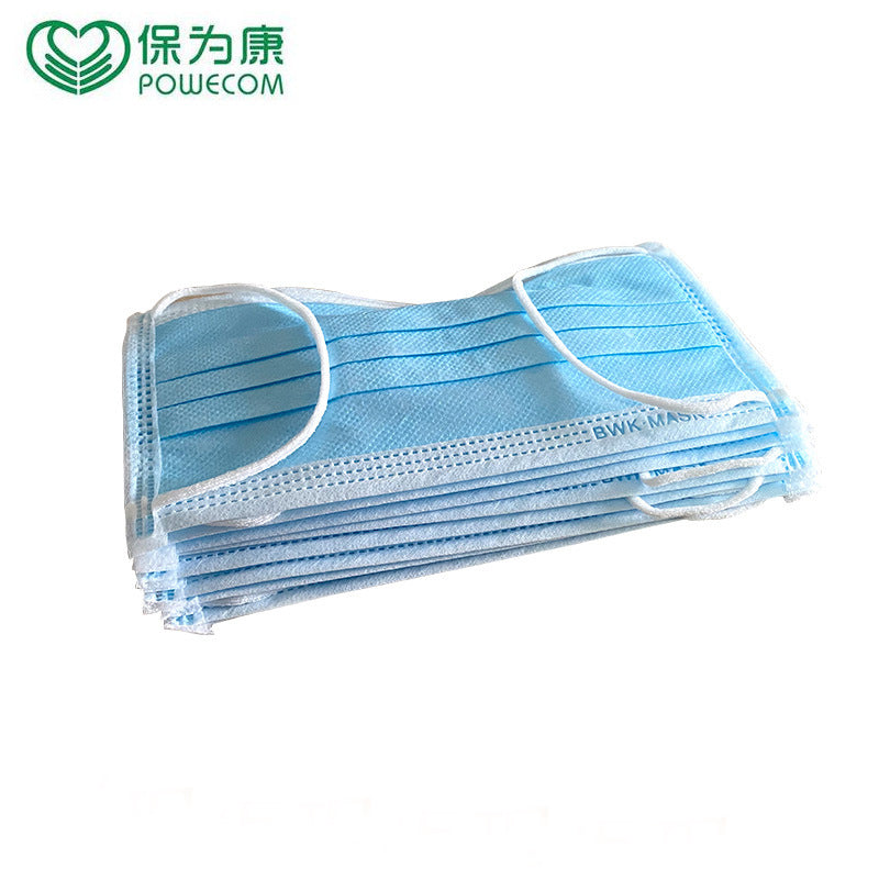 POWECOM DM95 Non-Woven Protective Mask 3Ply 100PCS
