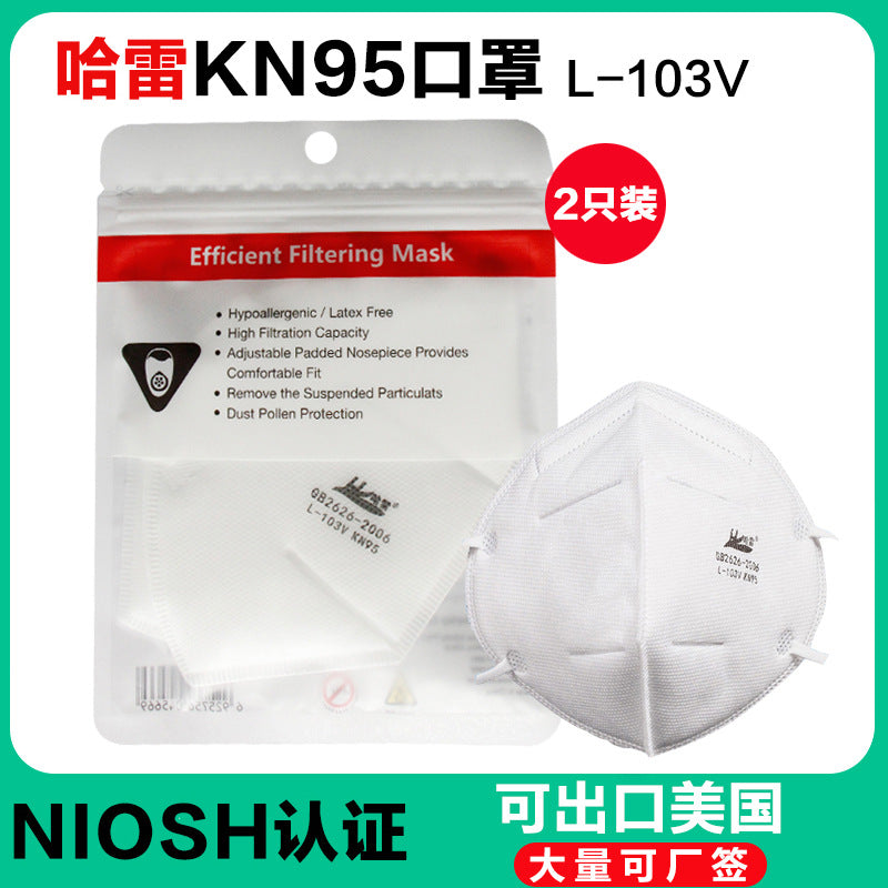Harley Commodity L-103V KN95 Mask 10PCS