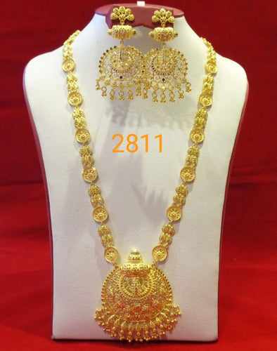 TRADITIONAL LONG PENDANT NECKLACE SET - Maxim Creation