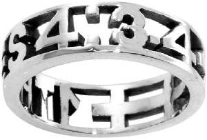 Cutout I Thessalonians 4:3-4 Sterling Silver Christian Ring