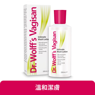 Vagisan Intimate Wash Lotion 200ml
