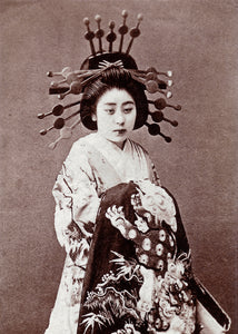 PORTRAIT OF AN OIRAN (Courtesan), c. 1870's  Anonymous