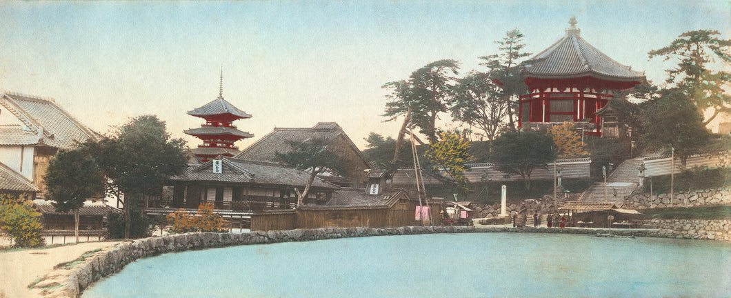 PANORAMA OF NARA from Sarusawa pond , 1890's  Anonymous