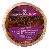 Bubble Shack Hawaii Bungalow Glow Coco Loofah Soap (Hawaiian White Ginger)