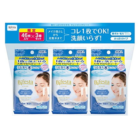 Bifesta Bright Up Moist Cleansing Sheets