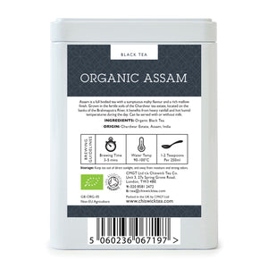 Assam Organic (Chardwar Estate)