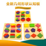 Learning Geometrical Shapes Wooden Jigsaw Puzzle