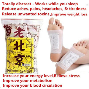10pcs/lot Tong Feet Beauty Foot Patch No Wormwood To Wet Damp Non-improving Sleep Health