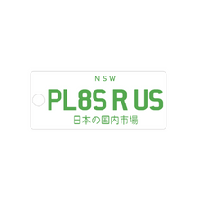 Load image into Gallery viewer, Japanese Plate NEW SOUTH WALES Style - NSW Custom Keyring - PL8SRUS