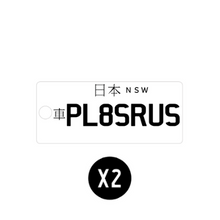Load image into Gallery viewer, Japanese Plate Traditional - NSW Custom Keyring - PL8SRUS