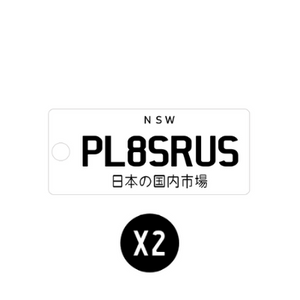 Japanese Plate NEW SOUTH WALES Style - NSW Custom Keyring - PL8SRUS