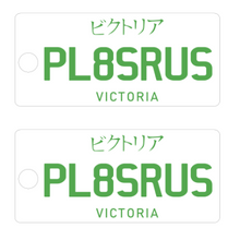 Load image into Gallery viewer, Japanese Plate VICTORIA Style - VIC Custom Keyring - PL8SRUS