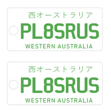 Load image into Gallery viewer, Japanese Plate WESTERN AUSTRALIA Style - WA Custom Keyring - PL8SRUS