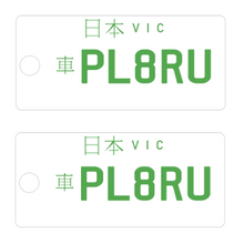 Load image into Gallery viewer, Japanese Plate Traditional - VIC Custom Keyring - PL8SRUS