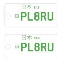 Load image into Gallery viewer, Japanese Plate Traditional - TAS Custom Keyring - PL8SRUS