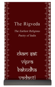 Rigveda- Truth Is One - Rosewood Burgundy - Yoga Mat