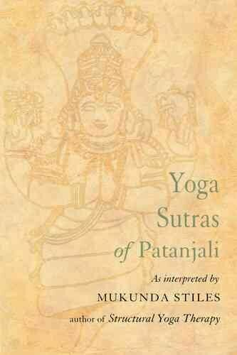 Yoga Sutras of Patanjali:  With Great Respect and Love (Used)