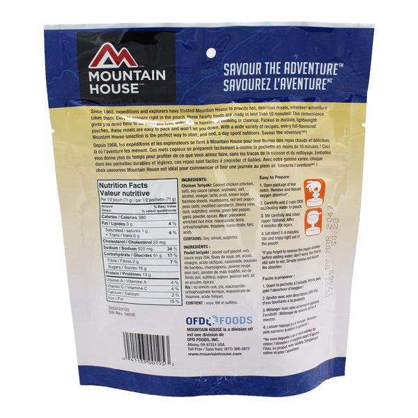 Chicken Teriyaki With Rice Pouch - Two Serving (Mountain House®) Nutritional Facts