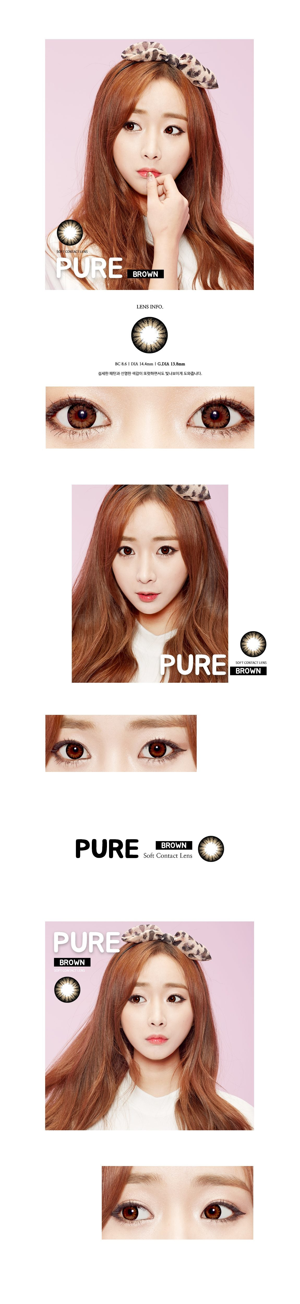 ICK - Pure Brown