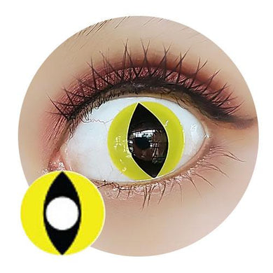 Innovision Cosplay - Yellow Cats Eye