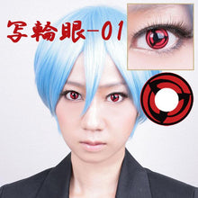 Load image into Gallery viewer, Innovision Sharingan Cosplay - Itachi T01-Cosplay Contacts-Lensupermart