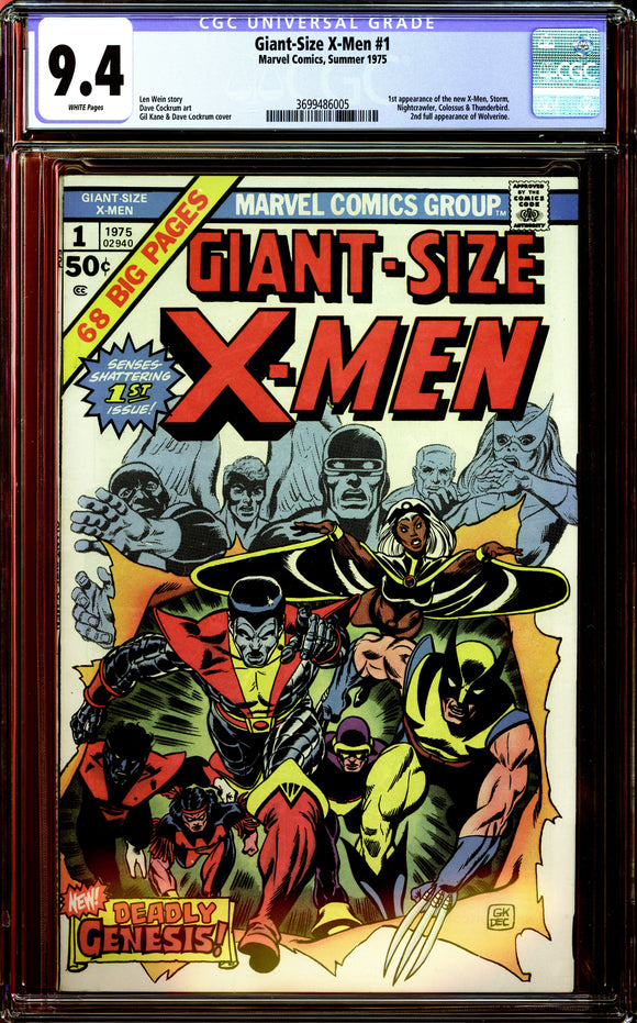 Giant-Size X-Men #1 CGC 9.4 White Pages