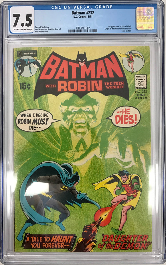 Batman #232 CGC 7.5 Off-White To White Pages