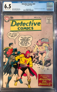 Detective Comics #261 CGC 6.5 Off-White to White Pages