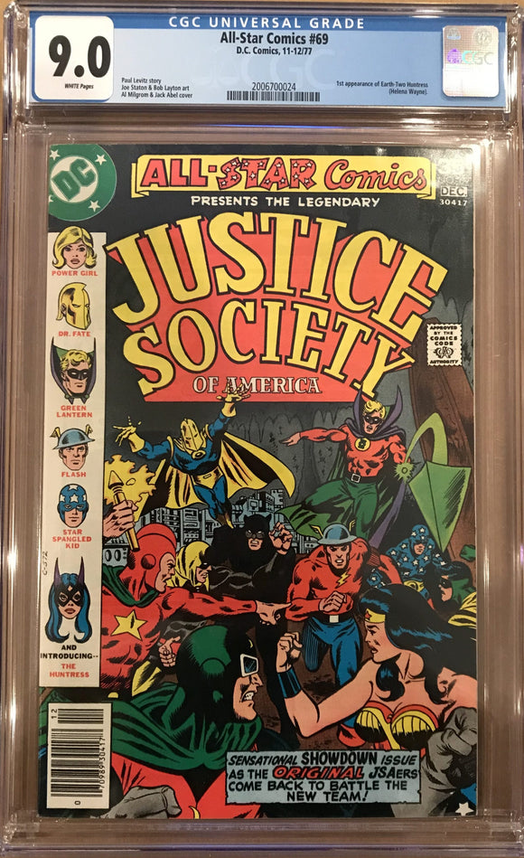All-Star Comics #69 CGC 9.0 White Pages