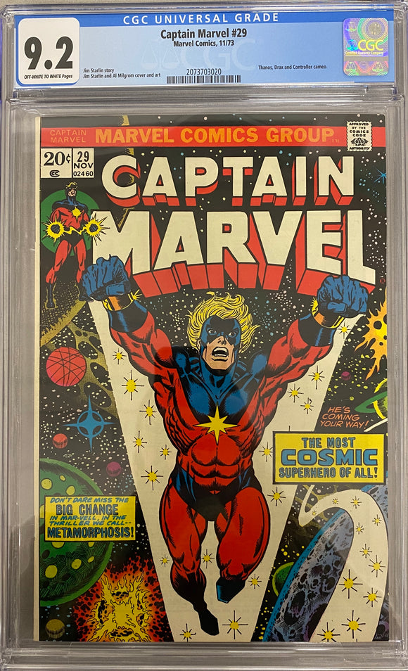 Captain Marvel #29 CGC Off-White to White Pages