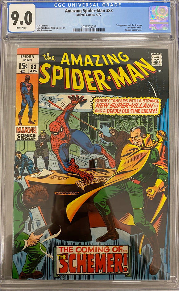 Amazing Spider-Man #83 CGC 9.0 White Pages