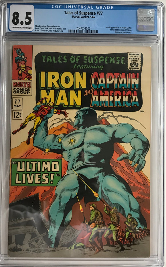Tales of Suspense #77 CGC 8.5 Off-White to White Pages