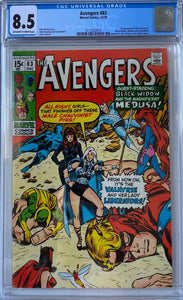 Avengers #83 CGC 8.5 Off-0White to White Pages