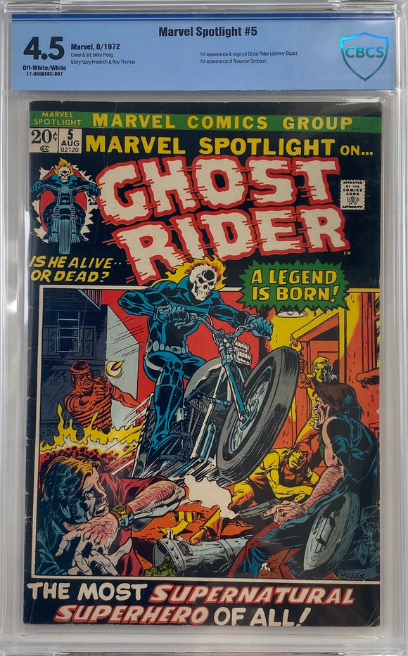 Marvel Spotlight #5 CBCS 4.5 Off-White to White Pages