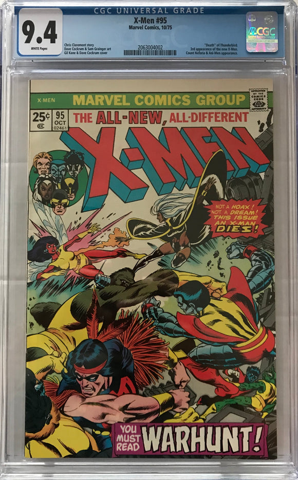 X-Men #95 CGC 9.4 White Pages