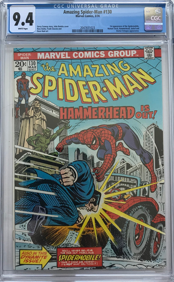 Amazing Spider-Man #130 CGC 9.4 White Pages