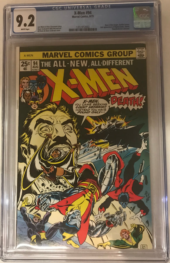 X-Men #94 CGC 9.2 White Pages