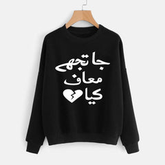 Black Printed Sweatshirt
