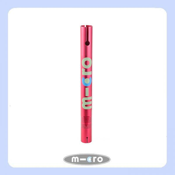 micro sprite raspberry lower t tube