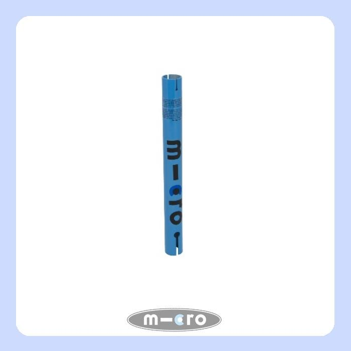 lower t tube blue