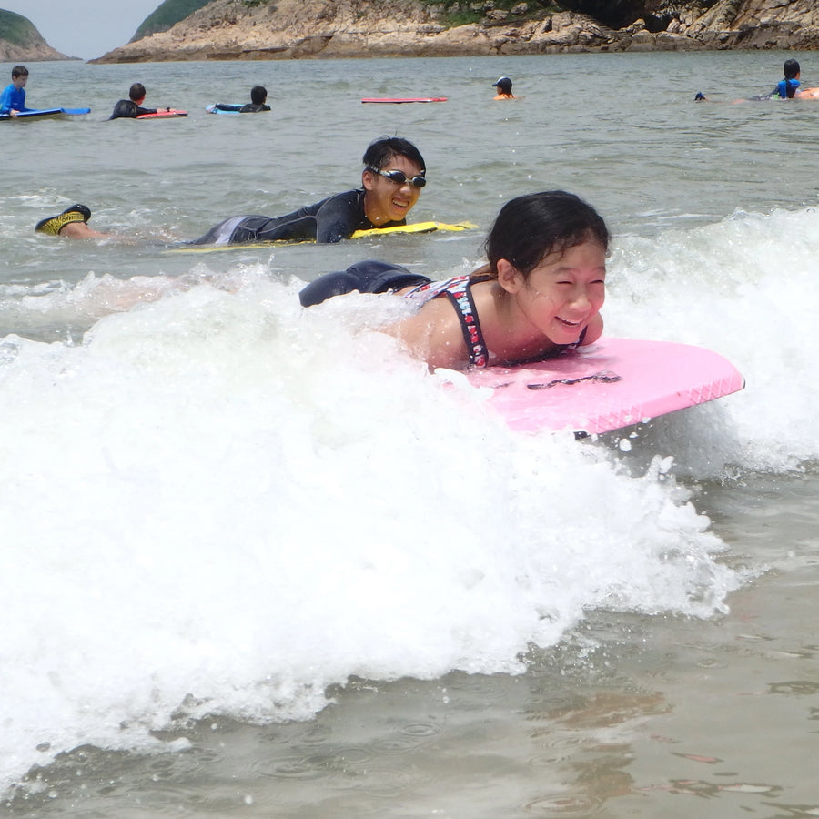 Body Board Rental in Tai Long Wan (Sai Wan)