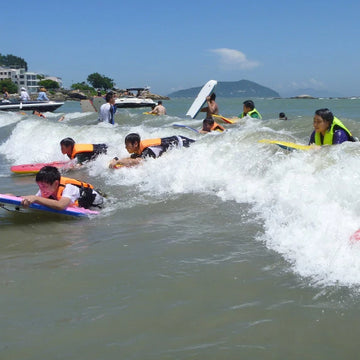 Body Board Rental (Lantau)