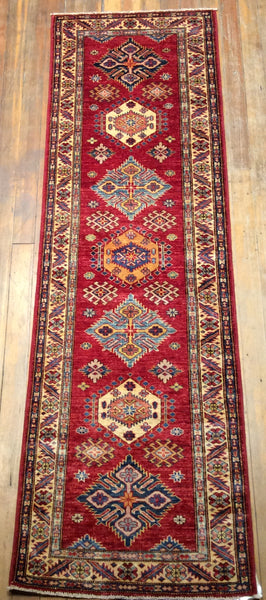 "Super Shiraz Rug.  7'.8"" x 2'.5"""
