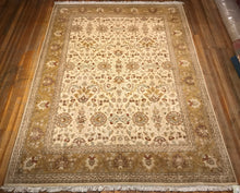 Royal Esfahan Rug.  12' X 9'