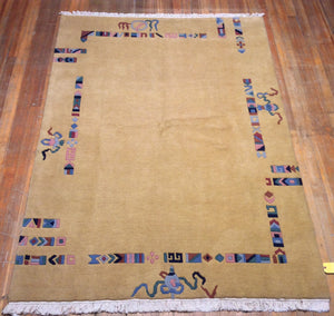 "Arts and Crafts Rug  7'.10"" X 5'.8"""