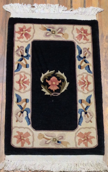 "Ming Chinese Rug.  2'11"" x 1'10"""