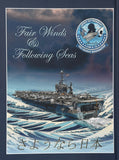 "USS George Washington (CVN 73) 2015 ""Fair Winds & Following Seas"" Cruisebook"