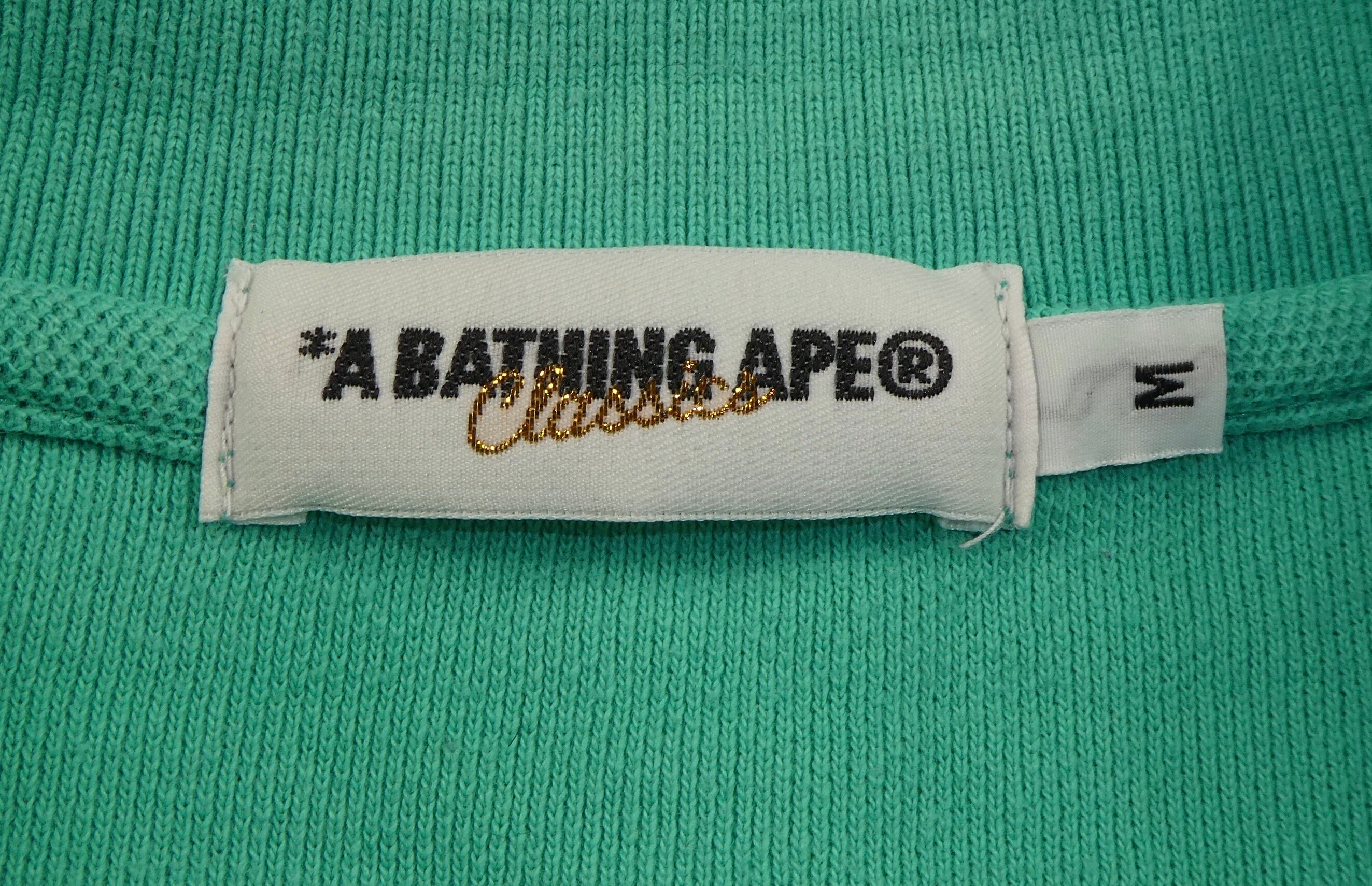 Bape Polo Shirt - Medium