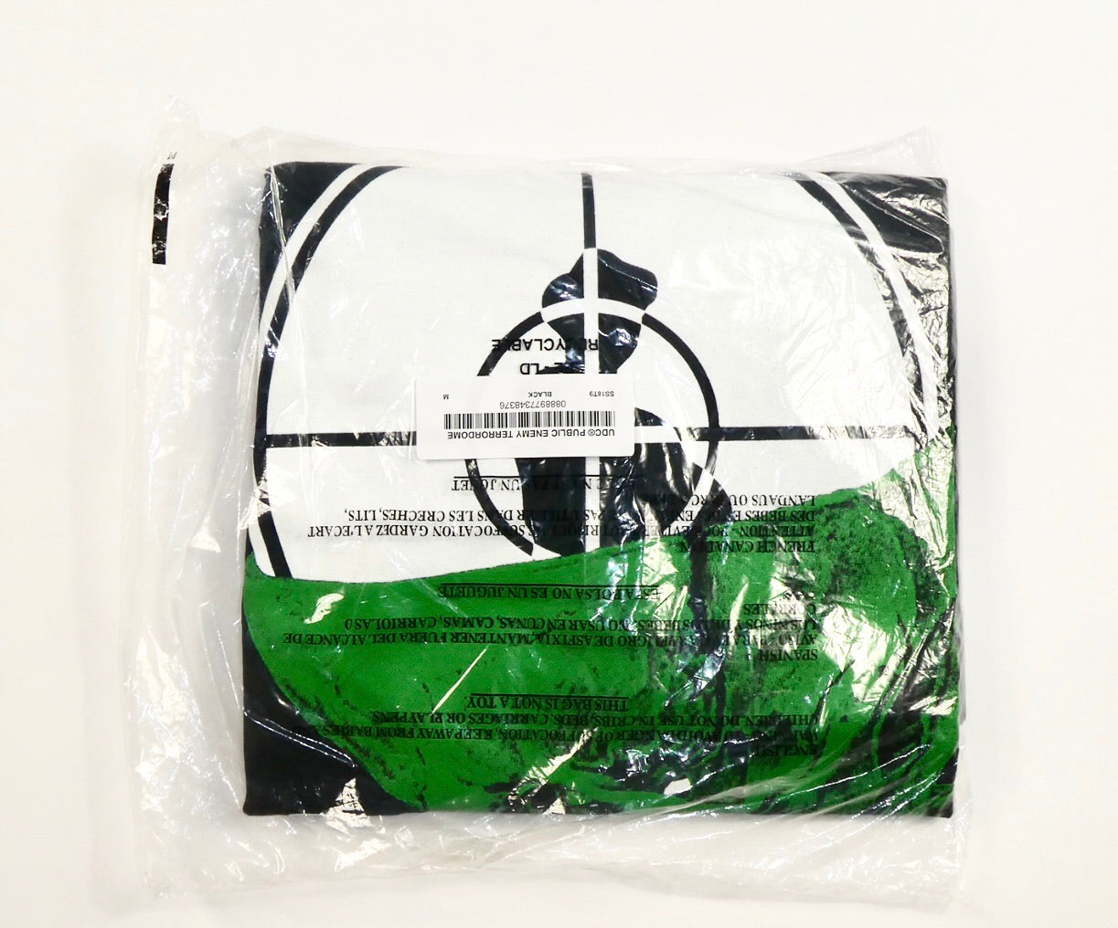 Supreme Public Enemy Terrordome T Shirt